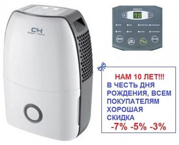 Мобильный осушитель воздуха Cooper&Hunter CH-D007WD1-16LD (16л/сутки)